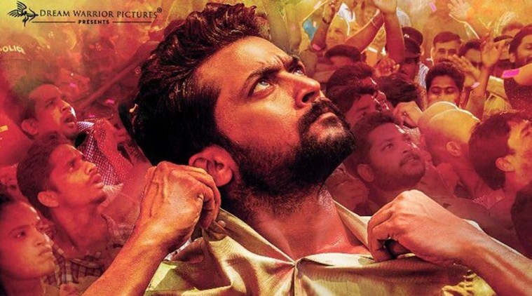 Suriya NGK Movie New Look