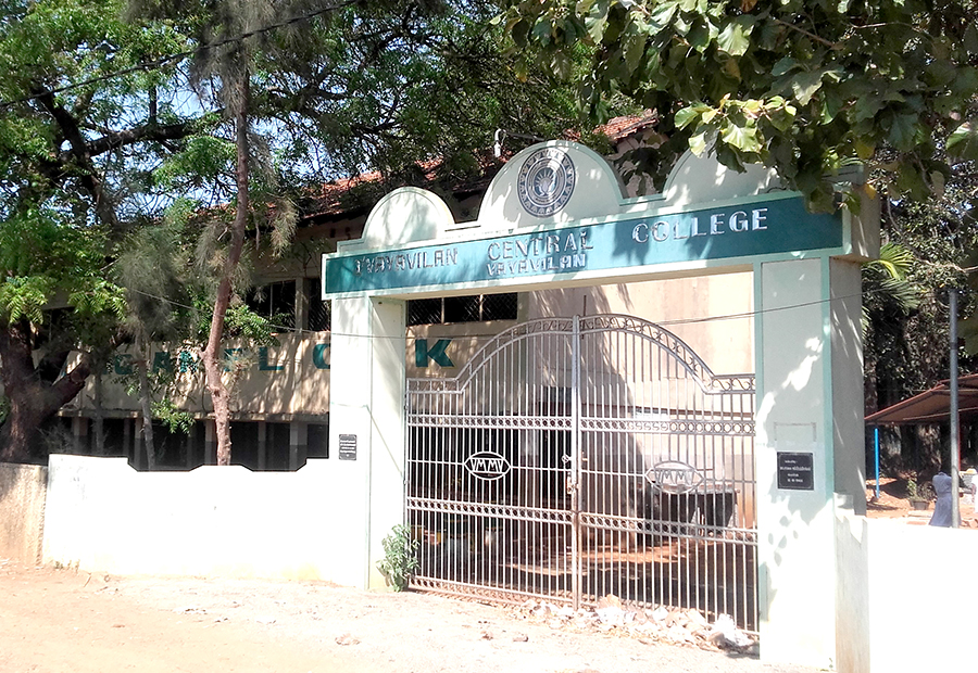 Vayavilan-Central-College-jaffna